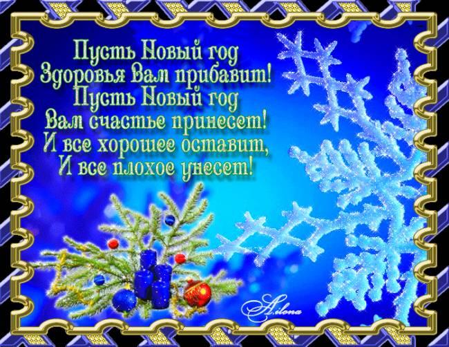 Новогодняя открытка половинки елочек